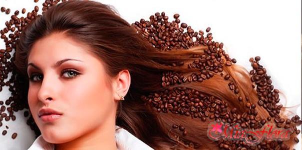 как красить волосы кофе